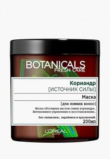 """Маска для волос LOreal Paris LOreal """"Botanicals, Кориандр"""", для ломких волос, укрепляющая, без парабенов, силиконов и красителей, 200 мл"""