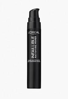 "Праймер для лица LOreal Paris LOreal ""Infaillible Primer"", оттенок 01, Матирующий, 20 мл"