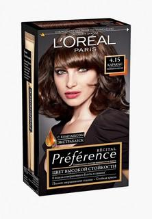 Краска для волос LOreal Paris LOreal Preference, 4.15 Каракас