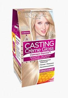 """Краска для волос LOreal Paris LOreal """"Casting Creme Gloss"""", стойкая, без аммиака, оттенок 1021, Светло-светло-русый перламутровый"""