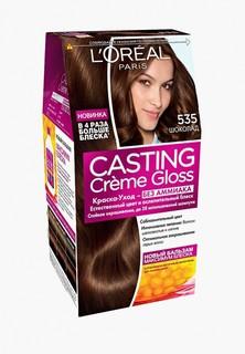 Краска для волос LOreal Paris LOreal Casting Creme Gloss, 535 Шоколад