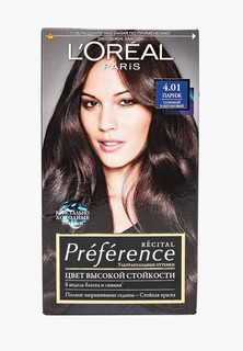 Краска для волос LOreal Paris LOreal Preference 4.01 Париж