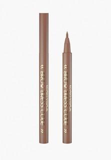 Карандаш для бровей Art-Visage Brow dress code устойчивый, тон 802 коричневый