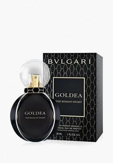 Парфюмерная вода Bvlgari Goldea The Roman Night, 30 мл
