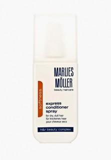 Спрей для волос Marlies Moller Softness интенсивный 125 мл