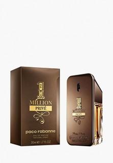 Парфюмерная вода Paco Rabanne 1 Millione Prive, 50 мл.
