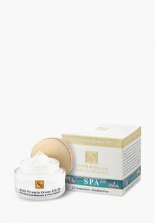 Крем для лица Health & Beauty Мультивитаминный увлажняющий SPF-20, 50 мл