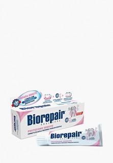 Зубная паста Biorepair для защиты дёсен Gum Protection