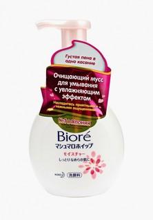 Мусс для умывания Biore очищающий с увлажняющим эффектом, 150 мл
