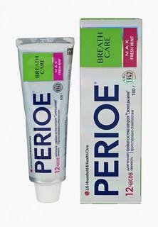 """Зубная паста Perioe с тройной системой контроля свежего дыхания """"breath care"""" максимально свежая мята, 100 гр"""