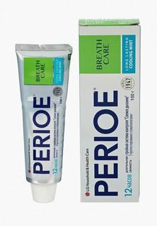 """Зубная паста Perioe с тройной системой контроля свежего дыхания """"breath care"""" охлаждающая мята, 100 гр с тройной системой контроля свежего дыхания """"breath care"""" охлаждающая мята, 100 гр"""