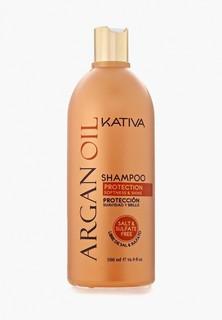 Шампунь Kativa Увлажняющий с маслом Арганы 500 мл