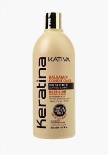 Бальзам для волос Kativa Кератиновый укрепляющий для всех типов, 500 мл