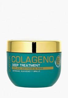 Маска для волос Kativa COLLAGENO Интенсивный коллагеновый 250 мл