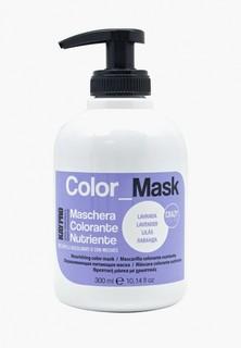 Маска для волос KayPro Питающая окрашивающая COLOR MASK лаванда 300 мл.