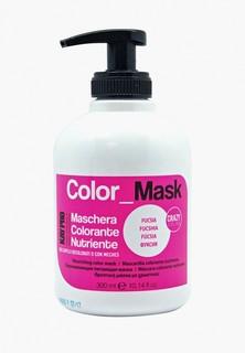 Маска для волос KayPro Питающая окрашивающая COLOR MASK фуксия 300 мл.