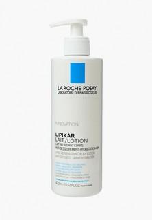 Молочко для тела La Roche-Posay LIPIKAR 400 мл