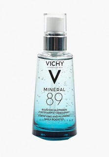 Сыворотка для лица Vichy MINERAL 89 Ежедневная гиалуроновая, 50 мл