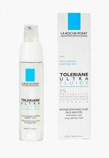 Сыворотка для лица La Roche-Posay TOLERIANE ULTRA FLUIDE Ежедневная смягчающая для аллергичной кожи 40 мл