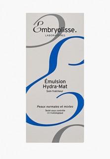 Сыворотка для лица Embryolisse Гидро-матирующая