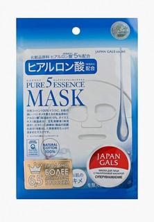Маска для лица Japan Gals с гиалуроновой кислотой, 1 шт