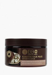 Маска для волос EO laboratorie Кератиновая Интенсивное восстановление