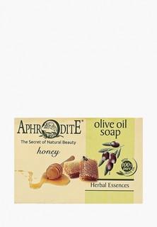 Мыло Aphrodite оливковое, с медом, 100 г