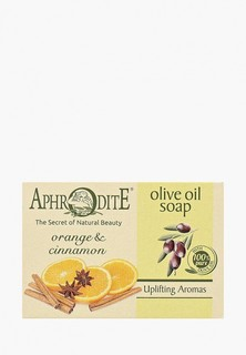 Мыло Aphrodite оливковое, с апельсином и корицей, 100 г