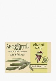 Мыло Aphrodite оливковое, с листьями оливы, 100 г