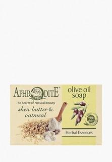 Мыло Aphrodite оливковое, с маслом дерева ши и овсяными хлопьями, 100 г