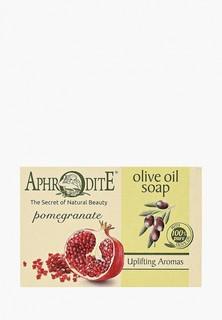 Мыло Aphrodite оливковое, с гранатом, 100 г