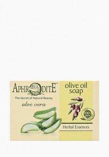 Мыло Aphrodite оливковое, с алоэ вера, 100 г