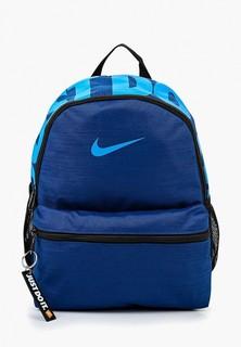 Рюкзак Nike Brasilia JDI Kids Backpack (Mini)