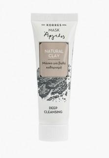 Маска для лица Korres для глубокого очищения кожи на основе натуральной глины 18 мл