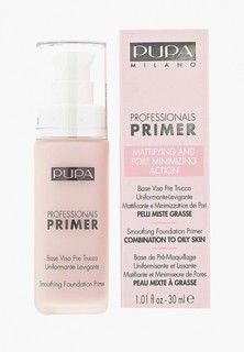 Праймер для лица Pupa SMOOTHING FOUNDATION PRIMER, 04