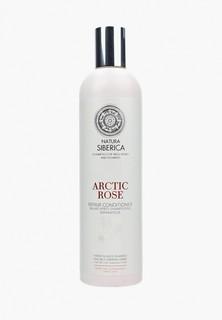 """Бальзам для волос Natura Siberica Восстанавливающий """"Арктическая роза"""", 400 мл"""