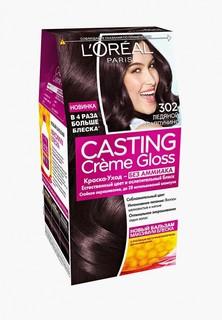 Краска для волос LOreal Paris LOreal Стойкая Casting Creme Gloss без аммиака, оттенок 302, Ледяной фраппучино
