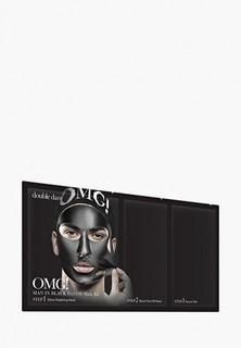 Маска для лица Double Dare OMG! Man in Black трехкомпонентный комплекс «СМЯГЧЕНИЕ и ВОССТАНОВЛЕНИЕ»