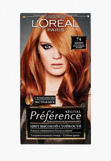 Краска для волос LOreal Paris LOreal Preference Feria, оттенок 74, Манго