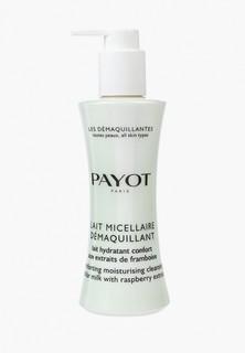 Молочко для лица Payot Les Demaquillantes очищающее для всех типов кожи, 200 мл