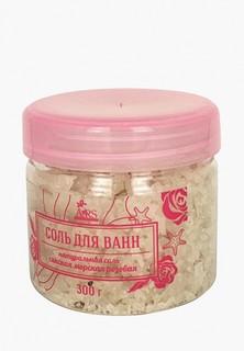 Соль для ванн ARS Сакская, 300 гр