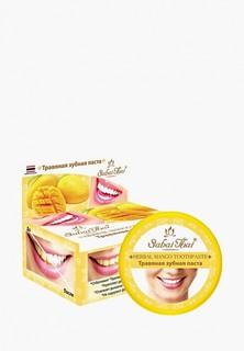 """Зубная паста Sabai Thai Authentic SPA Травяная """"манго"""""""