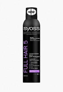 Мусс для укладки Syoss Full Hair 5 Экстрасильная фиксация, 250 мл