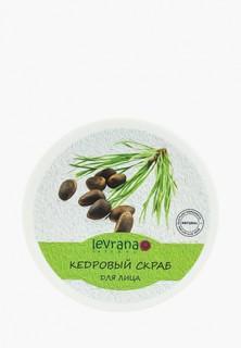 Скраб для лица Levrana Кедровый, 150мл гидрофильный