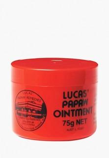 Бальзам для губ Lucas Papaw 75 гр