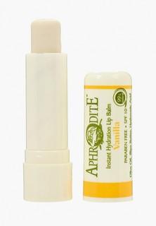 Бальзам для губ Aphrodite Защитный. С ароматом ванили. 4 г