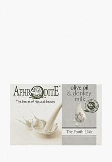 """Мыло Aphrodite оливковое, """"Эликсир молодости"""" с молоком ослиц,100 гр оливковое, """"Эликсир молодости"""" с молоком ослиц,100 гр"""