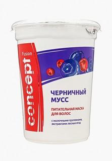 Маска для волос Concept Черничный мусс. Питательная, с экстрактом лесных ягод, 450 мл
