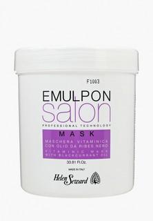 Маска для волос Helen Seward Milano Витаминизирующая, с экстрактами фруктов. 1000 мл