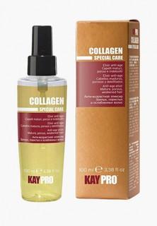 Эликсир для волос KayPro